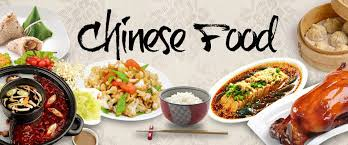 Chinese Night Thursday 27th & Friday 28th February 2020 FULLY BOOKED